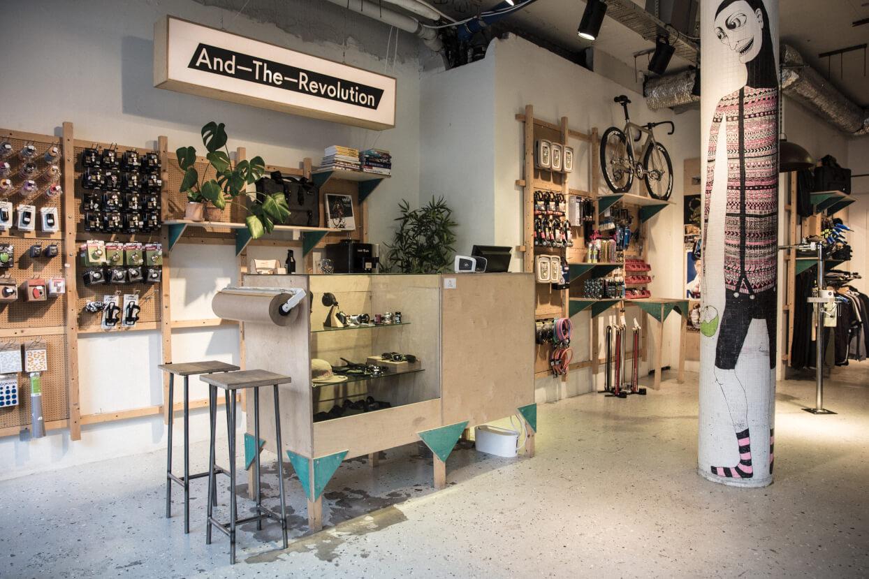 ATR_store_1